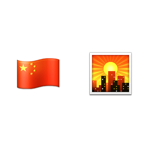 Emoji 2 answer: CHINATOWN