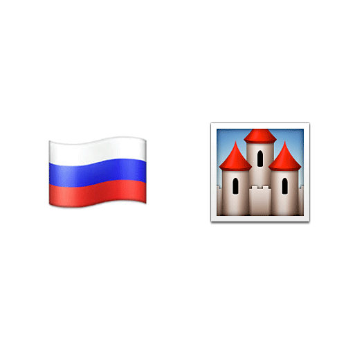 Emoji 2 answer: KREMLIN