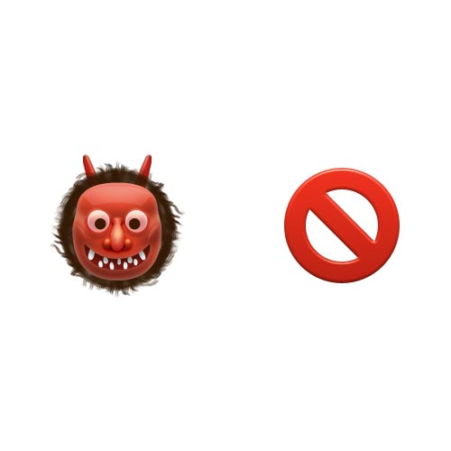 Emoji Quiz 3 answer: HELL NO