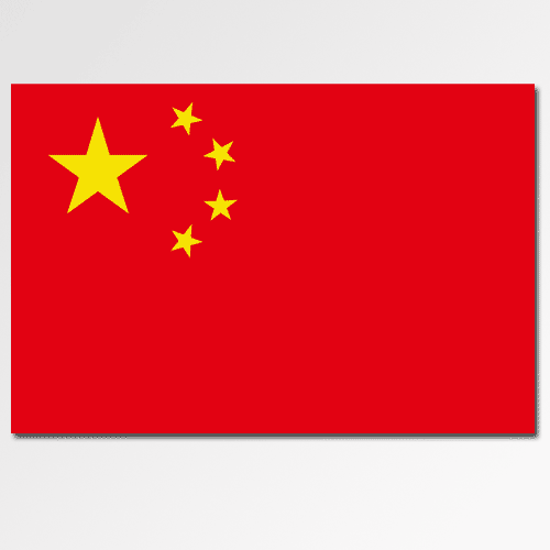 Flags answer: CHINA