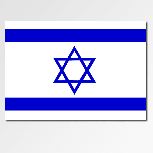 Flags answer: ISRAEL