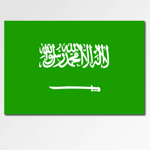 Flags answer: SAUDI ARABIA