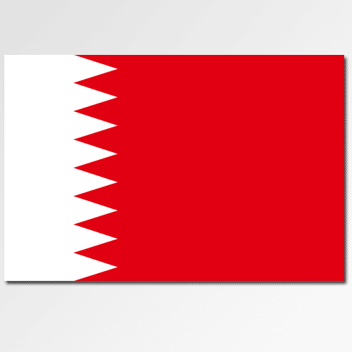 Flags answer: BAHRAIN