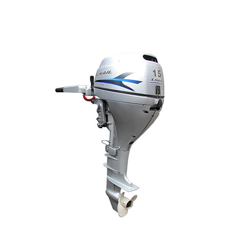 Gadgets answer: OUTBOARD MOTOR