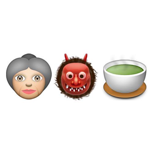 100 Pics Halloween Emoji 18 level answer: WITCHES BREW