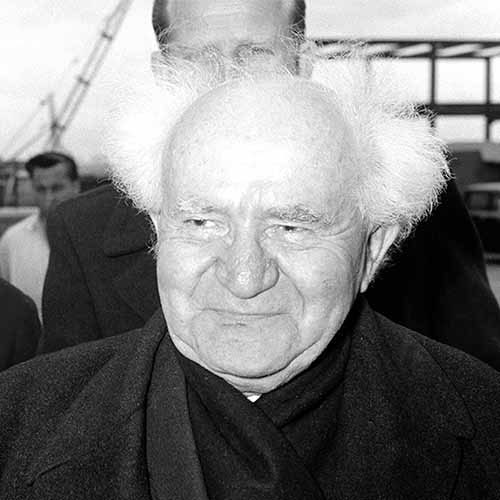 History answer: BEN GURION