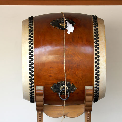 Instruments answer: TAIKO