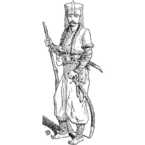 J is for... answer: JANISSARY