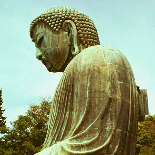 Landmarks answer: GREAT BUDDHA