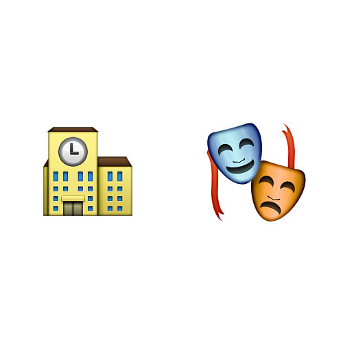 Christmas Emoji answer: SCHOOL PLAY