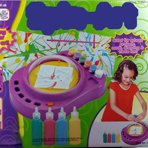 Classic Toys answer: SPIN ART