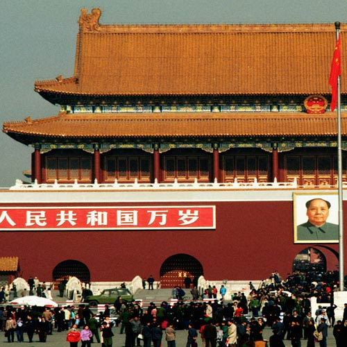 Monuments answer: TIANANMEN