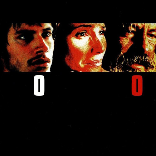 Movie Logos 2 answer: AMORES PERROS