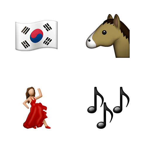 Song Puzzles answer: GANGNAM STYLE