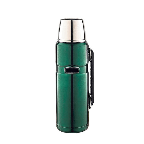 Gadgets answer: THERMOS FLASK